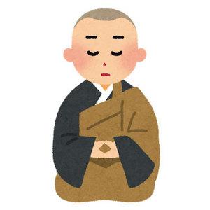 free-illustration-zazen-obousan-irasutoya.jpg